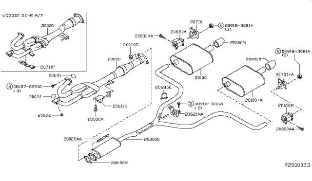 20020 3z800 genuine nissan parts