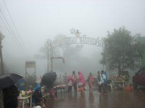Bhimashankar Gate