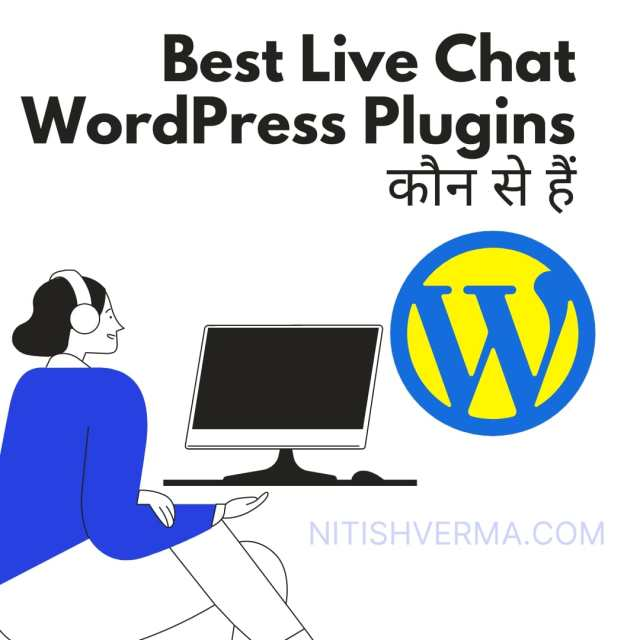 Best-Live-Chat-WordPress-Plugins-in-2020