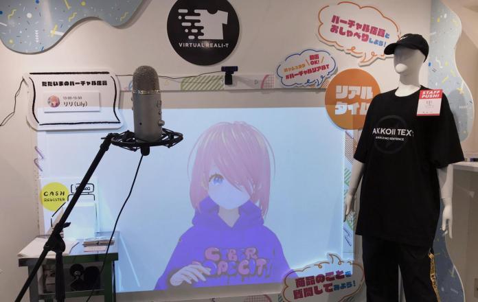 Lily works as a sales clerk at PARK Harajuku for VIRTUAL REALI-T vol2