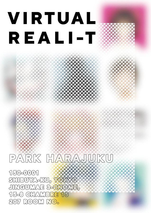 PARK Harajuku Virtual REALI-T Event White Poster
