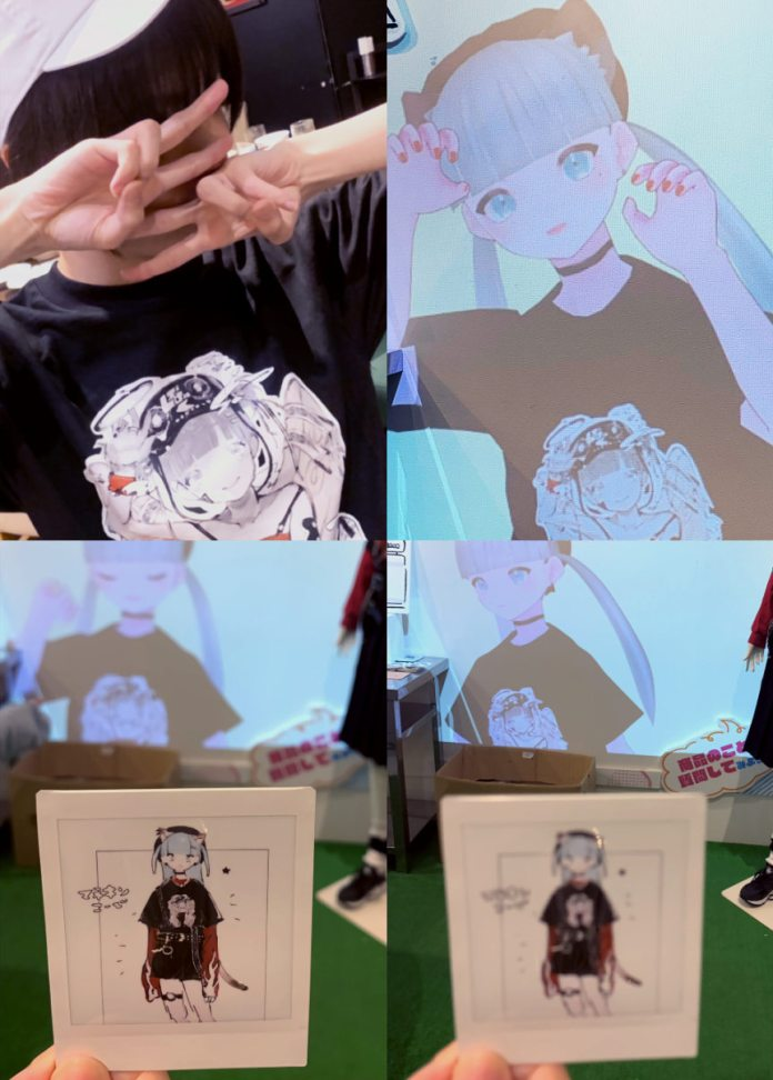 @altail_kmnz modeling atatame_m Kikiyu VIRTUAL REALI-T vol2 shirt