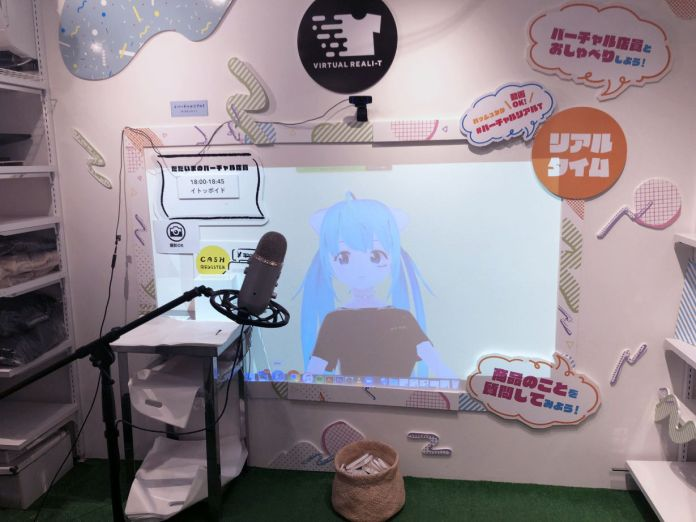 itopoid ready to greet customers as a PARK Harajuku sales clerk