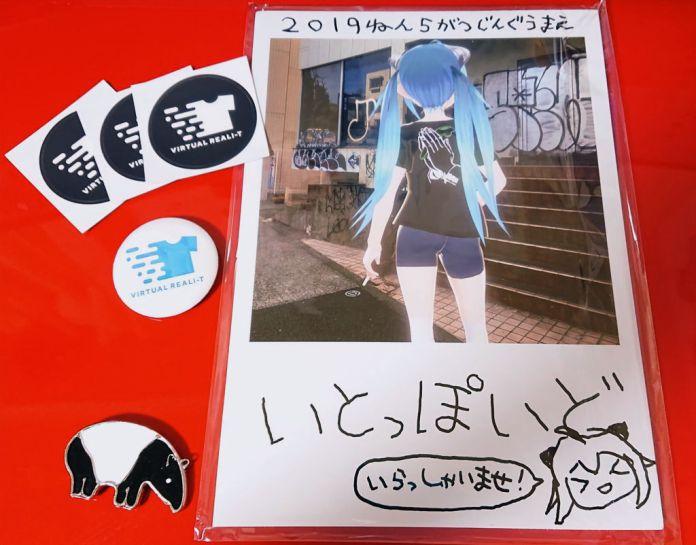 itopoid polaroid picture, PARK Harajuku sticker, can badge, and enamel pin