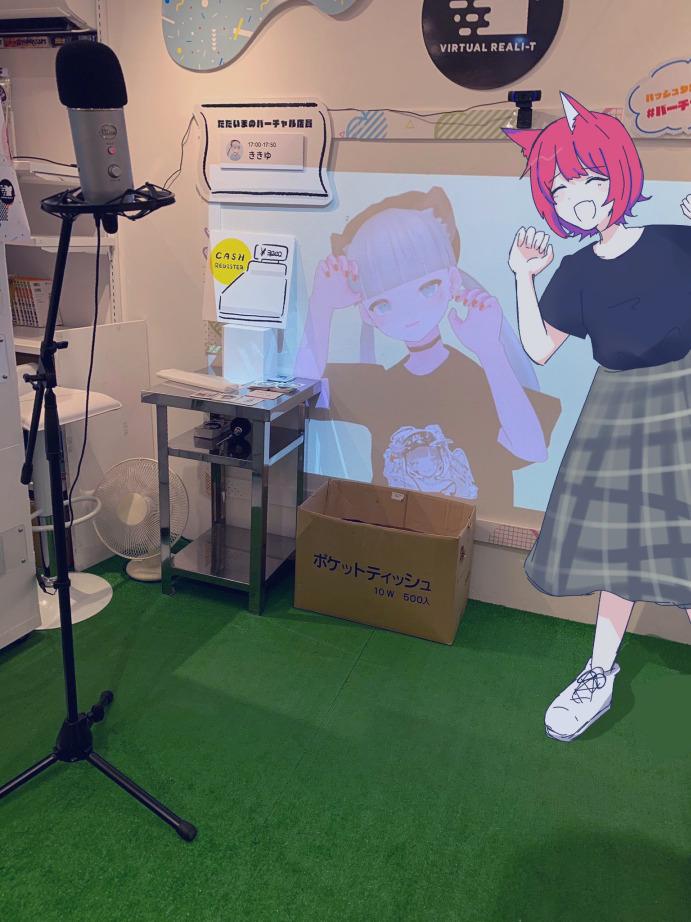 @m5gin posing with Kikiyu at VIRTUAL REALI-T vol2