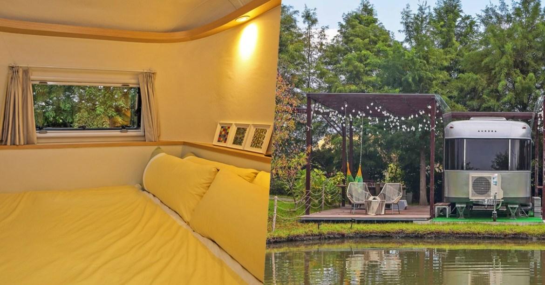 宜蘭露營車推薦 自然捲北歐風旅店