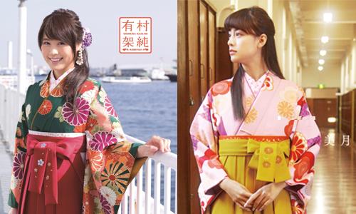 除了學士服還可以這樣穿!日本女星大學卒業服「袴」特輯 | 畢業,同學們紛紛照起了畢業照,分享她將紅色學士服穿出7種不同穿法,New Balance 最新款還能變拖鞋! | Dappei