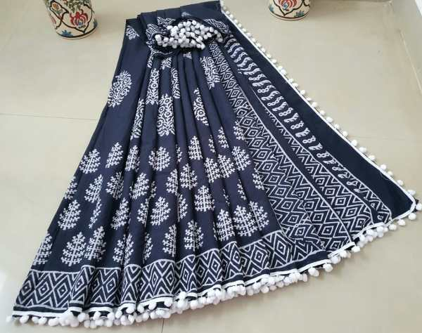 Top 5 Latest Beautiful Cotton Saree