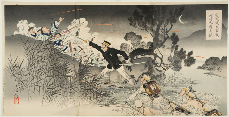 """""""Captain Matsuzaki's Bravery at the Great Fierce Battle of the Anson River,"""" a 1894 woodcut by Mizuno Toshikata, is currently on display at the Zimmerli Art Museum."""
