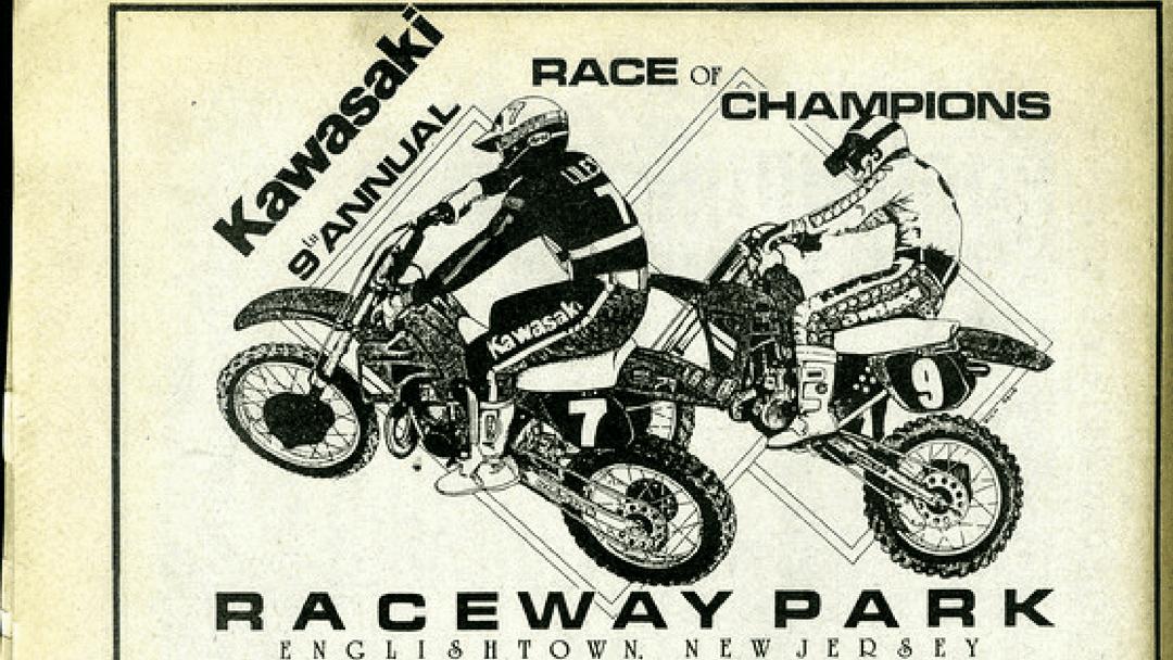 Countdown to KROC…Flashback 1985
