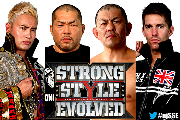 Strong Style Evolved: New Japan Pro Wrestling live in the USA