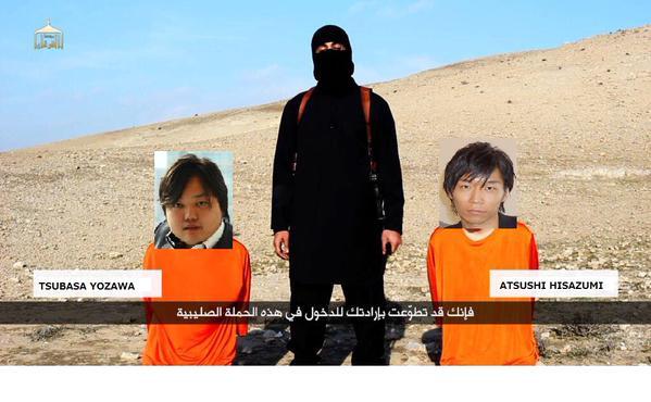 イスラムテロ組織ISISのTwitterアカウントがアノニマスから攻撃される (2/6)