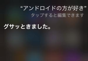 スクリーンショット 2015-03-30 23.10.51