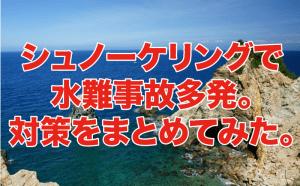スクリーンショット 2015-08-14 10.14.39