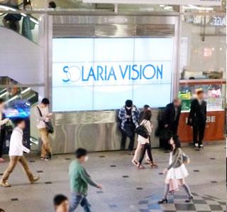 出典:http://www.nishitetsu-media.com/vision/