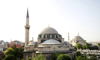 Atik Ali Paşa Cami