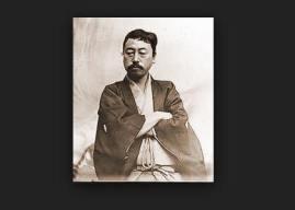 Kakuzō Okakura Kimdir?