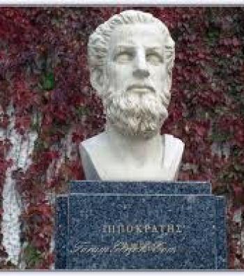 Hipokrat (Hippokrates)
