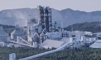Çimento Fabrikası