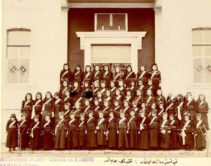 Osmanlı Dönemi Yanya İnas Hamidiye Mektebi