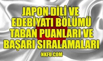 Japon Dili ve Edebiyatı