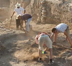 Arkeoloji İle İlgili Kısa Bilgi