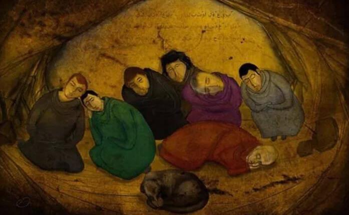 Ashâb-ı Kehf (Yedi Uyurlar)