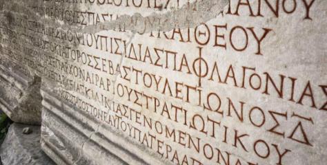 Yunan Alfabesinin Tüm Harfleri, Sembolleri ve Yunan Alfabesinin Kökeni