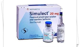 Simulect