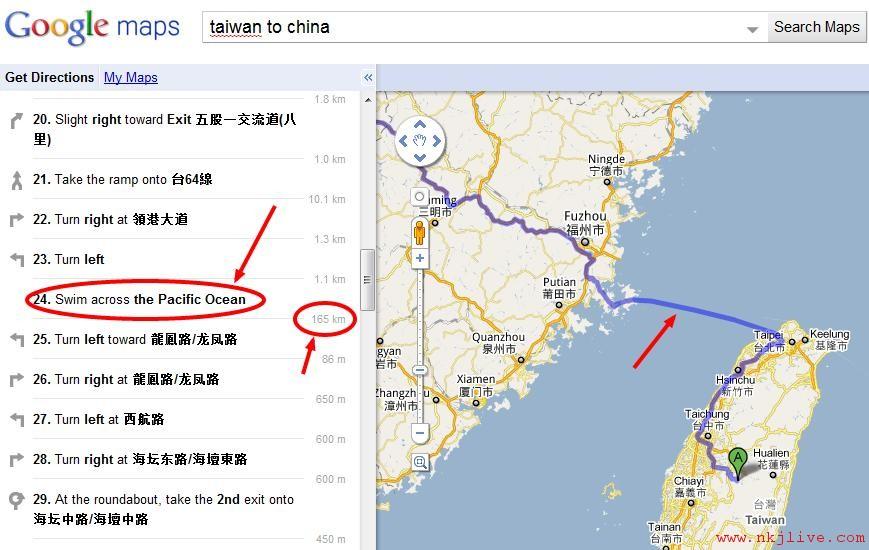 google map臺灣電子地圖 google map- google map臺灣電子地圖 google map - 快熱資訊 - 走進時代