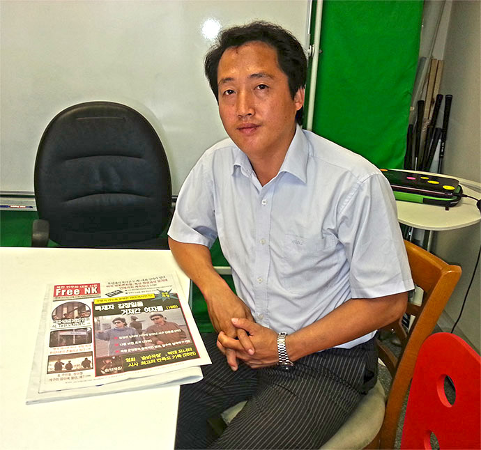 kim-joo-il-newspaper