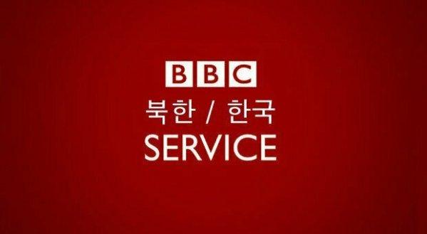 BBC says shortwave radio to North Korea will commence | NK ...