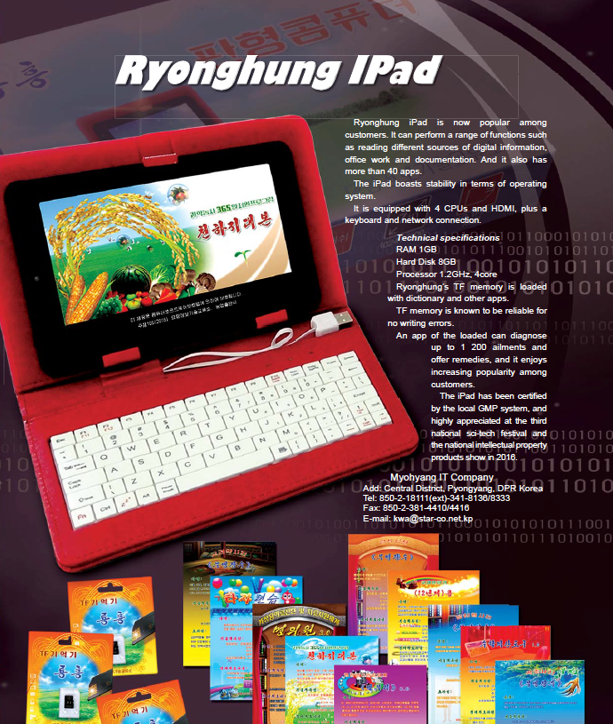 "The Ryonghung ""IPad""  Photo via Foreign Trade"