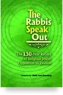 Rabbi Speak Out