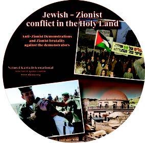 Jewish-Zionist Conflict