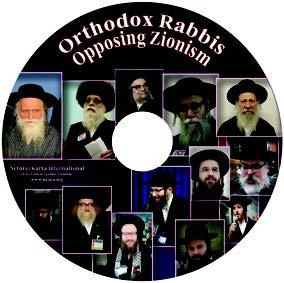 Orthodox Rabbis Opposing Zionism