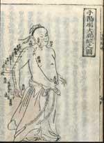 Jushikyo