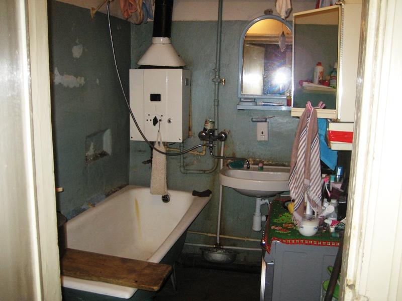 Kommunalkan kylpyhuone