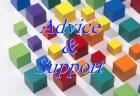 アドバイス&サポート60