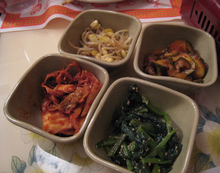 Assorted salads (known as namul)