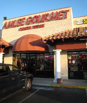 Amlee Gourmet Chinese