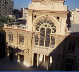 sinagoga de eliahu hanavi