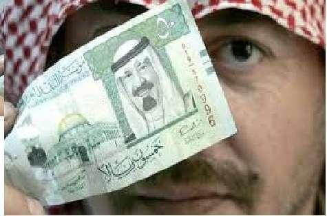 index 6 - قهوة عربي - الريال السعودي اليوم وتحليل أداء العملة السعودية بالبنوك المصرية الأحد 5/11/2017 لفترة المساء
