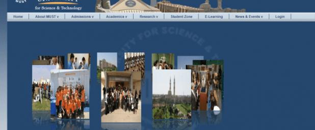 أسعار جامعة مصر للعلوم والتكنولوجيا   misr university for science and technology