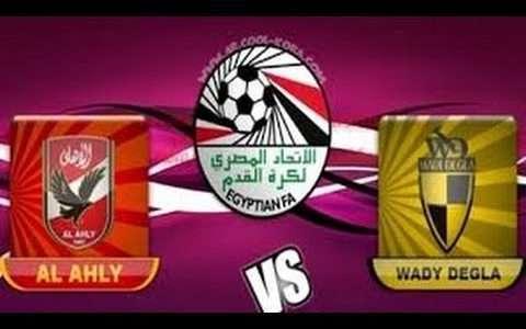 موعد مباراة الأهلي ووادي دجله في الدوري المصري 2018-2019