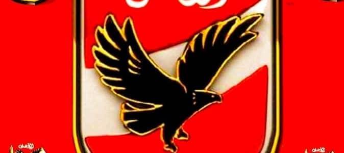 موعد مباراة الأهلي و كامبالا سيتى وبعض أسرار اللقاء