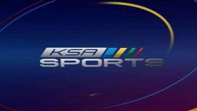 تردد قناة KSA Sports تردد قناوات ksa sports تردد قناة السعودية الرياضية 2018 السوبر السعودي الهلال ضد الاتحاد اليوم