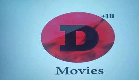D Movies