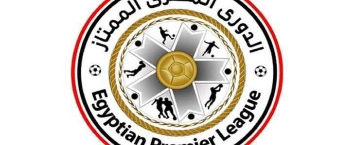 ترتيب هدافي الدوري المصري قبل انطلاق الجولة السابعة