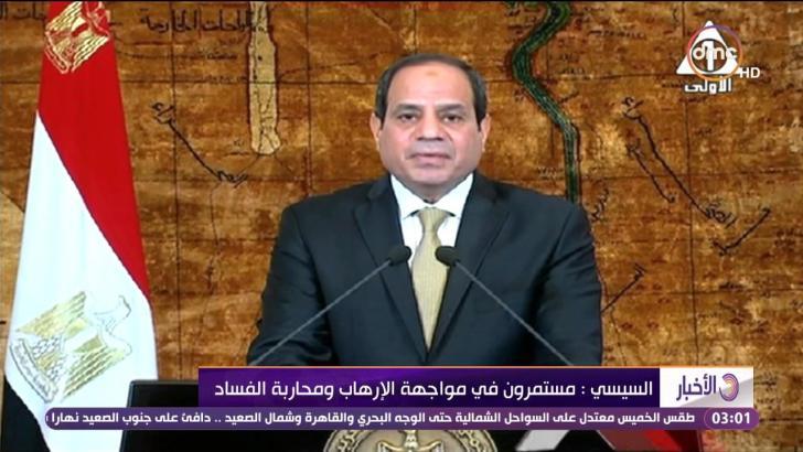 محاربة الفساد بمصر